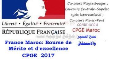 CPGE Candidature Bourse de Mérite et d'excellence 2017