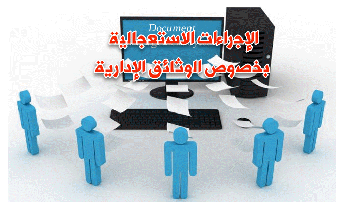 management_system