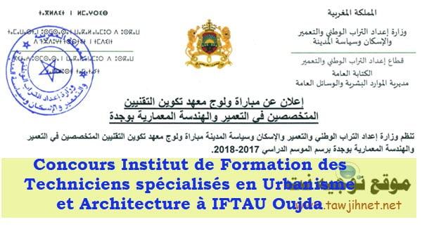 PrésélectionConcours Institut de Formation Techniciens spécialisés IFTAU Oujda 2017
