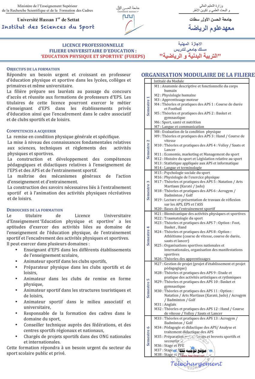 LP-FUE-EPS-ISS-sport-settat