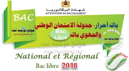 Bac-libre-2018