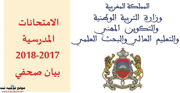examen-2017