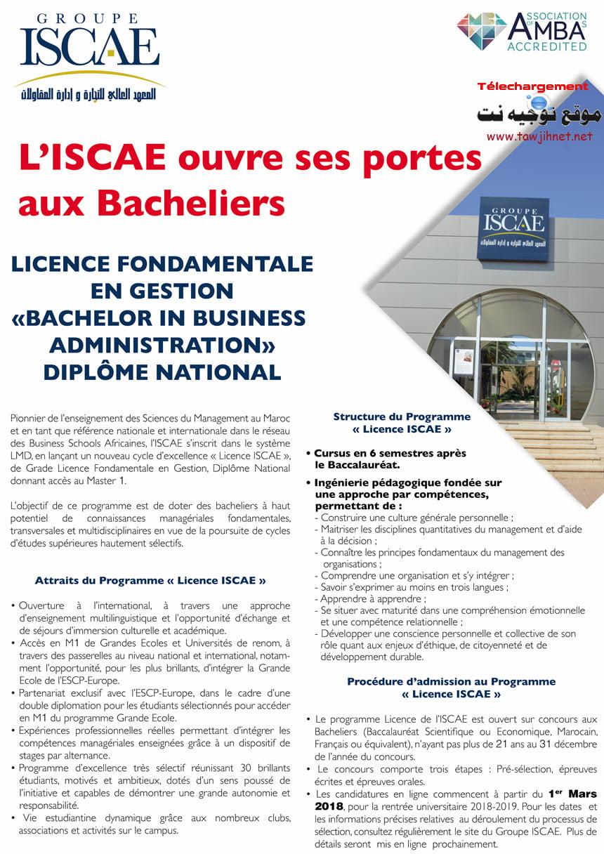 ISCAE-Bac-BACHELORS-2018