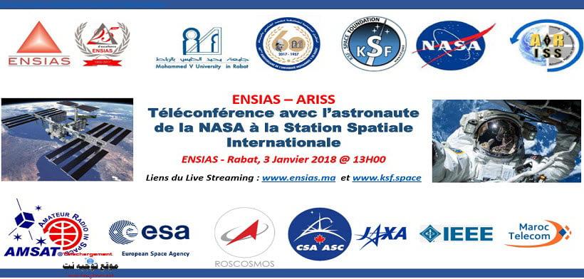 ENSIAS-NASA