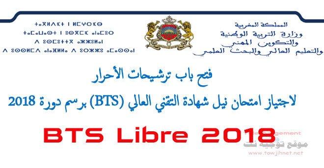bts libre 2018