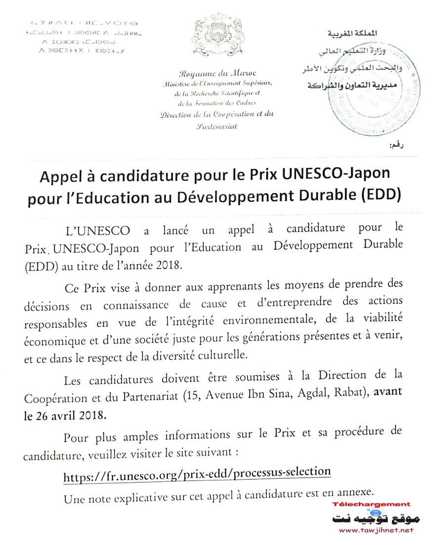 candidature-pour-le-Prix-UNESCO-Japon-pour-l%E2%80%99Education-au-D%C3%A9veloppement-Durable-2018-EDD.