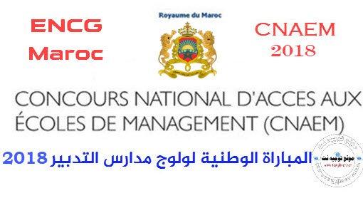 Concours National Écoles Management CNAEM ENCG 2018
