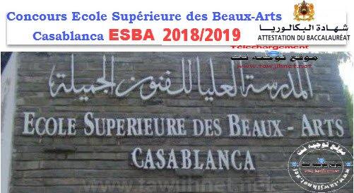 Concours Ecole Supérieure des Beaux Arts Casablanca ESBA 2018