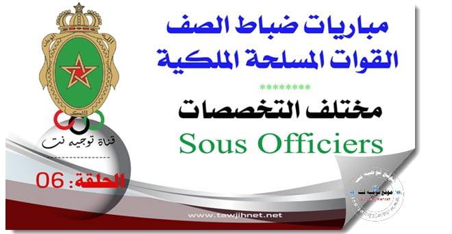sous-officiers-FAR-maroc