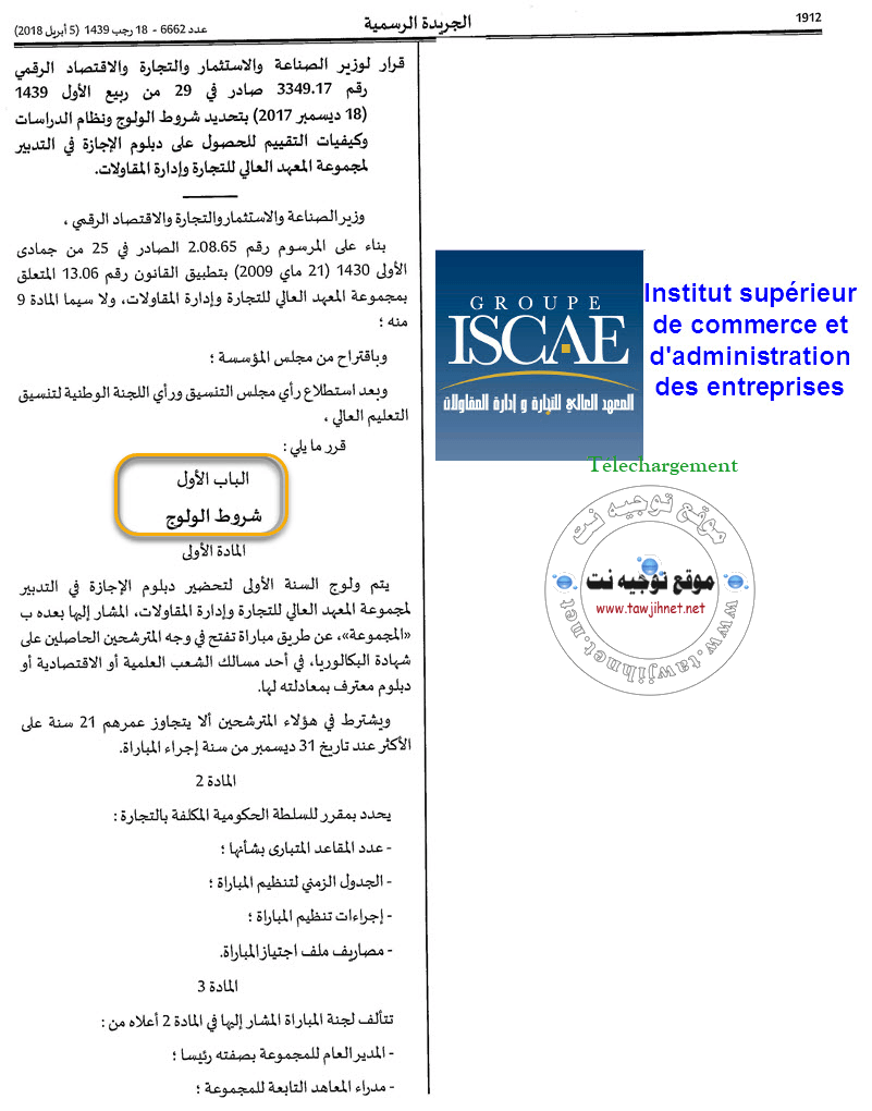 BO-ISCAE-Bac_Page_1