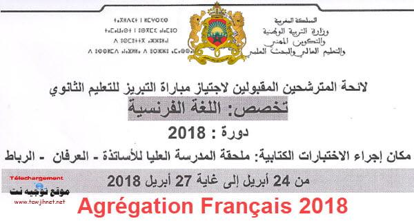 Convoques Concours Agrégation français 2018