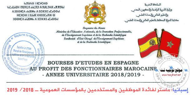 bourse-Espagne-Maroc