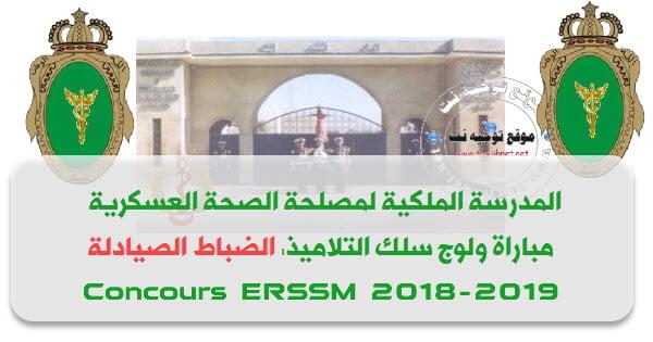 Concours Élèves Officiers ERSSM Pharmacie