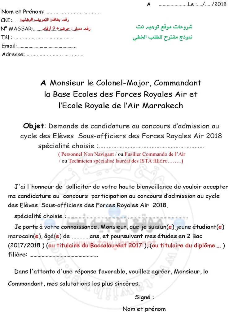 demande manuscrite Eleves Sous-officiers des Forces Royales