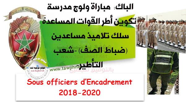Bac Concours Forces Auxiliaires Elèves Moussaidine sous-officiers encadrement 2018-2020