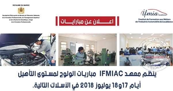 Résultats Concours Cycle Qualification IFMIA Casablanca 2018-2019