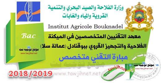 Bac Concours Institut Techniciens Spécialisés AgricoleBouknadel Sale 2018-2019