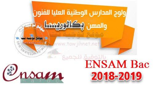 Bac Préselection Concours ENSAM Mekbes Casa Maroc 2018-2019