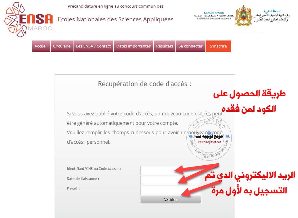 Code-ENSA