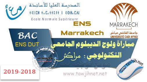 Préinscription Ecole Normale Supérieure DUT ENS Marrakech 2018-2019 المدرسة العليا للأساتدة مراكش
