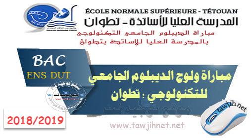 Préinscription Ecole Normale Supérieure DUT ENS Tétouan 2018-2019