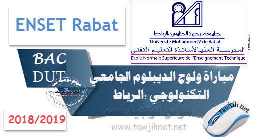 Bac Préinscription DUT ENSET Rabat 2018-2019