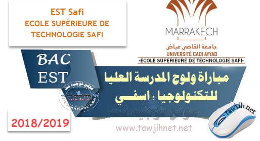 Préinscription Ecole Supérieure de Technologie DUT EST Safi 2018-2019