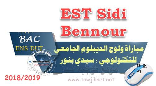 Bac Ecole Supérieure de Technologie EST DUT Sidi Bennour 2018-2019