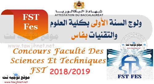 Bac Résultatsde Selection Faculté Sciences Et Techniques FST Fes 2018-2019