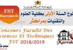 Bac Préinscription Faculté Des Sciences Et Techniques FST Marrakech 2018-2019