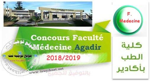Bac PréinscriptionFaculté Médecine Agadir 2018-2019