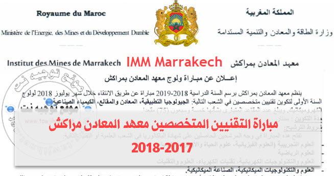 Résultats de Selection ConcoursInstitut Des Mines IMMMarrakech 2018-2019