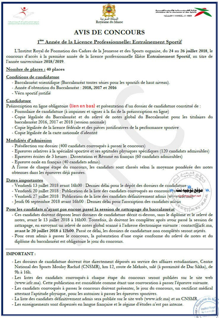 Licences Institut Royal Formation Cadres IRFC Rabat 2018-2019 التريب الريضاي Entraînement Sportif
