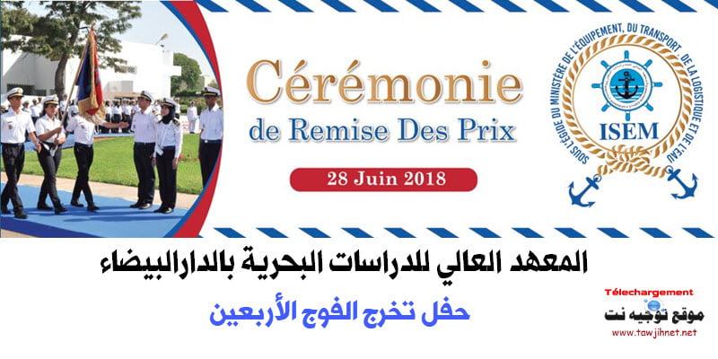 ISEM-ceromonie-2018