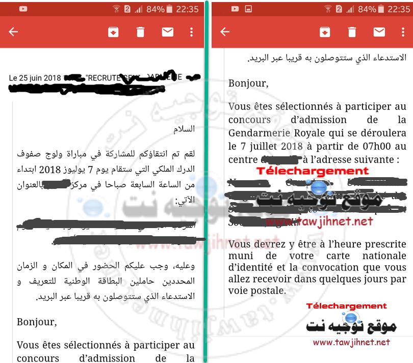convocation-concours-gendarme-2018