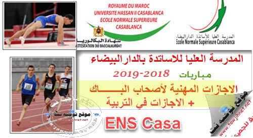Bac concours ENS Casa Licence Professionnelle et Licence en Education 2018-2019