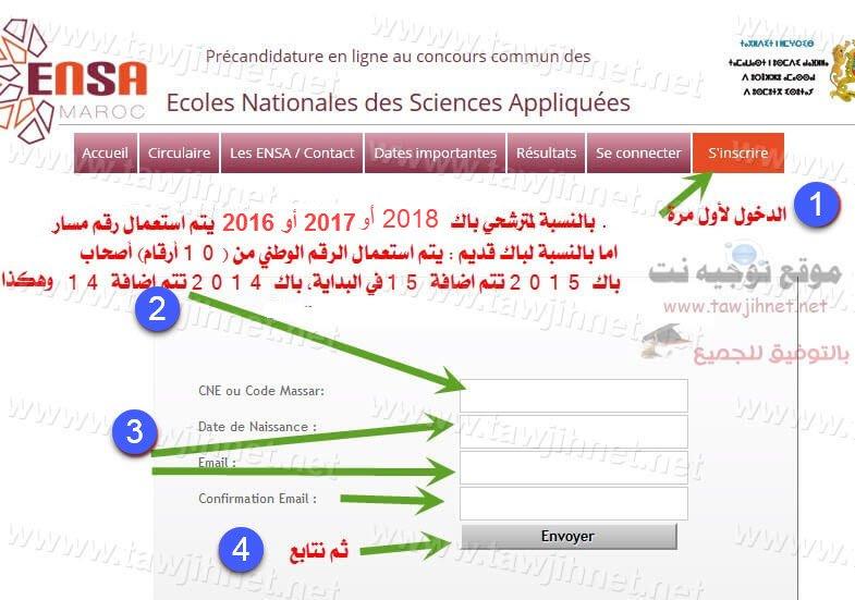 ensa-2018-2019