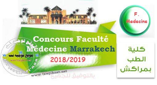 Bac ConcoursMédecine et de Pharmacie Marrakech 2018-2019