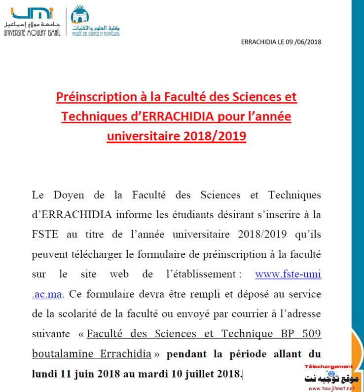 Faculté Sciences Et Techniques FST Errachidia 2018-2019