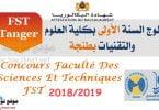 Bac Préinscription Faculté Sciences Et Techniques FST Tanger 2018-2019
