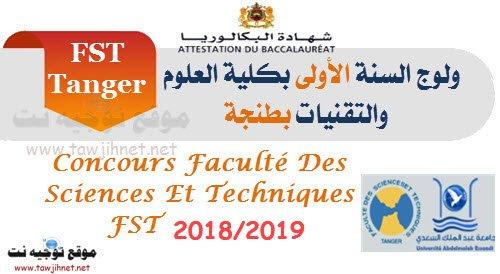 Bac Faculté Sciences Et Techniques FST Tanger 2018-2019