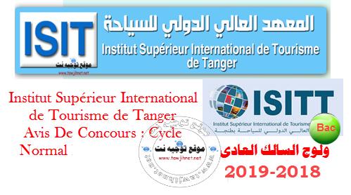 Résultats de Présélection Bac Concours Cycle Normal ISIT Tanger 2018-2019 المعهد الدولي السياحة طنجة
