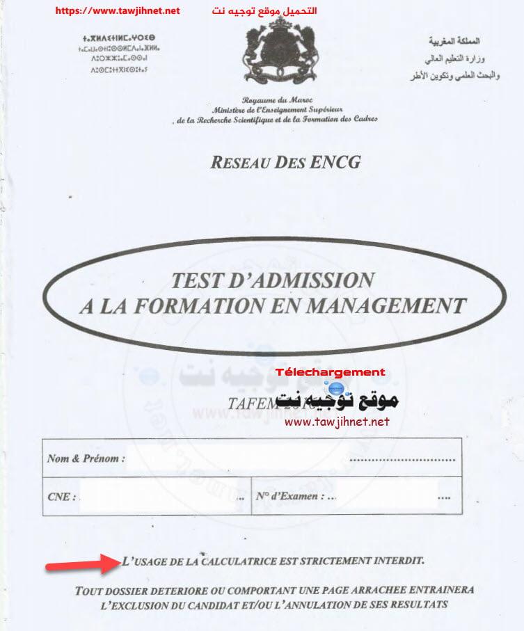 tawjihnet-Consignes-concours-ENCG