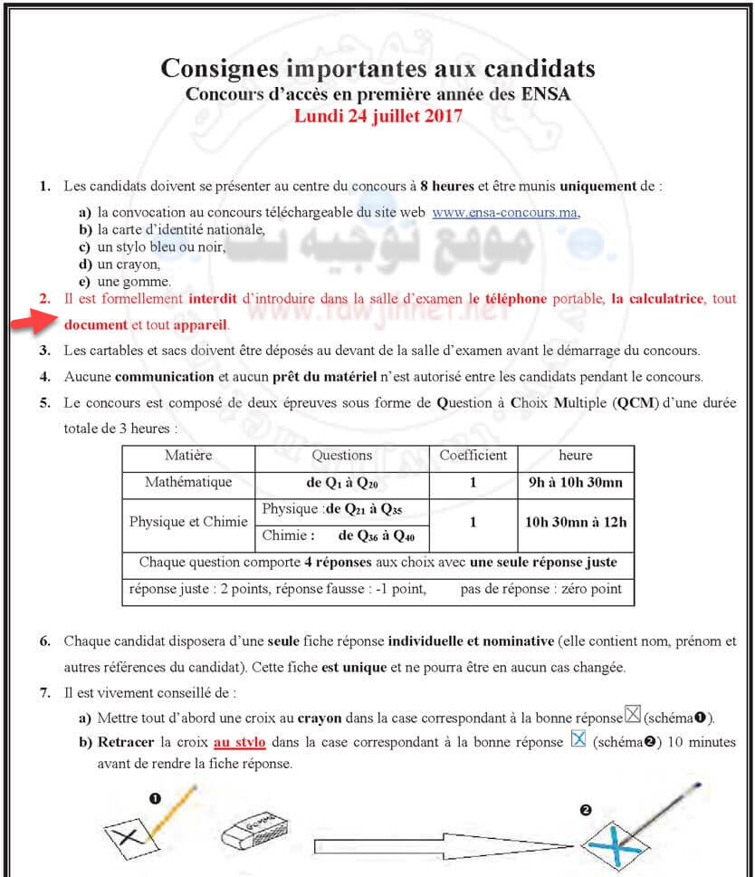 tawjihnet-Consignes-concours-ENSA