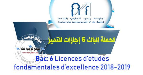 Concours Licences d'etudes fondamentales d'excellenceUniversité Rabat 2018-2019 العلوم السياسية اجازات التميز
