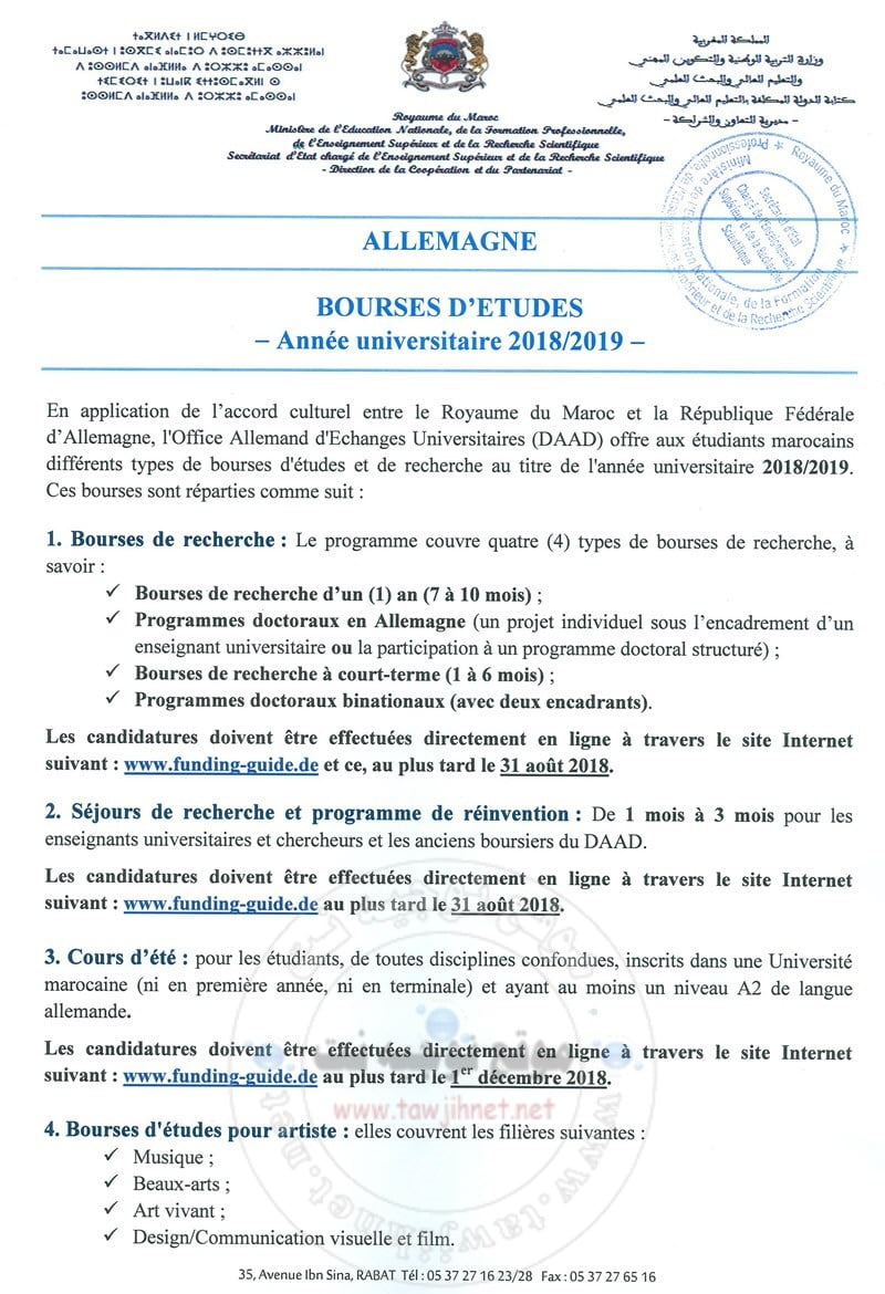 Allemagne-Bourses_2018_2019_Page_1