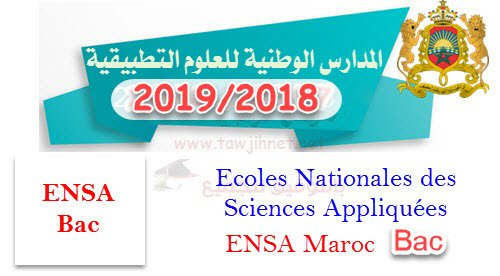 convocation ensa 2018