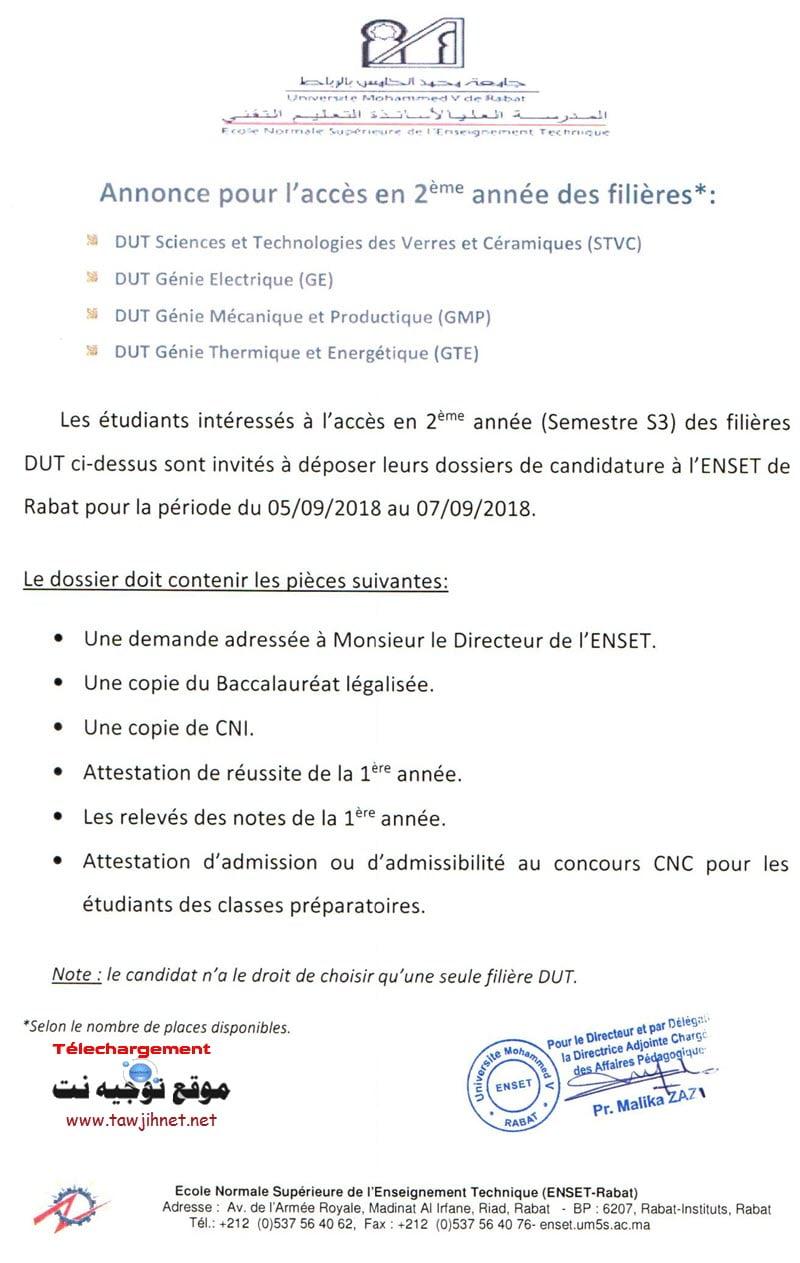 ENSET-Rabat-ACCEE_2_annee_DUT_18-19