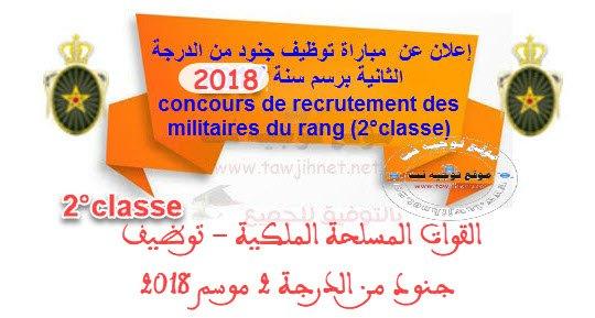 concours de recrutement des militaires du rang (2°classe) Forces Armées Royales FAR 2018