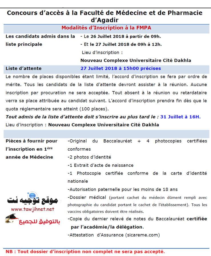 FMP Agadir